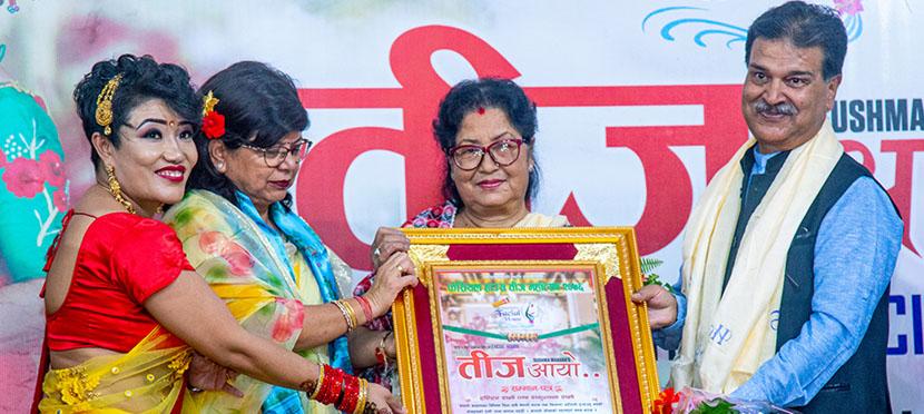 हरिहर शर्मा र शकुन्तला शर्मालाई 'शिव पार्वती' सम्मान