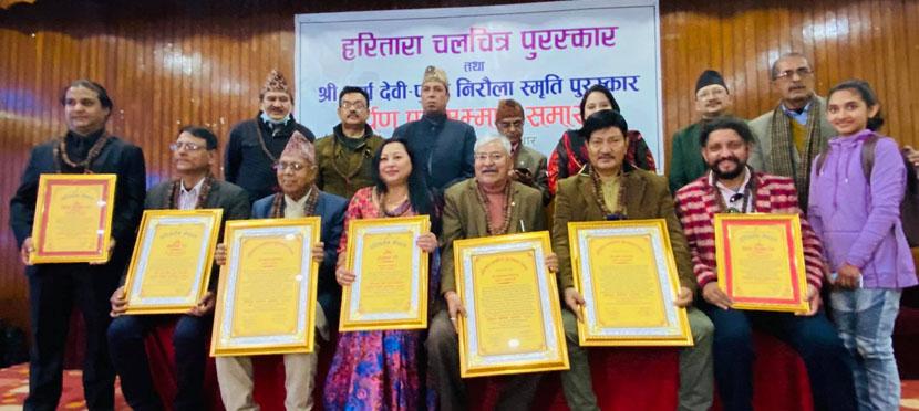 मदनदास, कृष्ण र सहदेव हरितारा पुरस्कारबाट पुरस्कृत