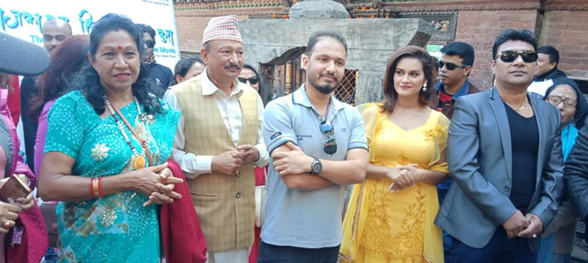 'Hijo Aaja Ko Kura' shooting has started