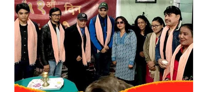मानव सेवा गर्दै 'जय भोले'ले साट्यो ५१ औं दिने खुसी