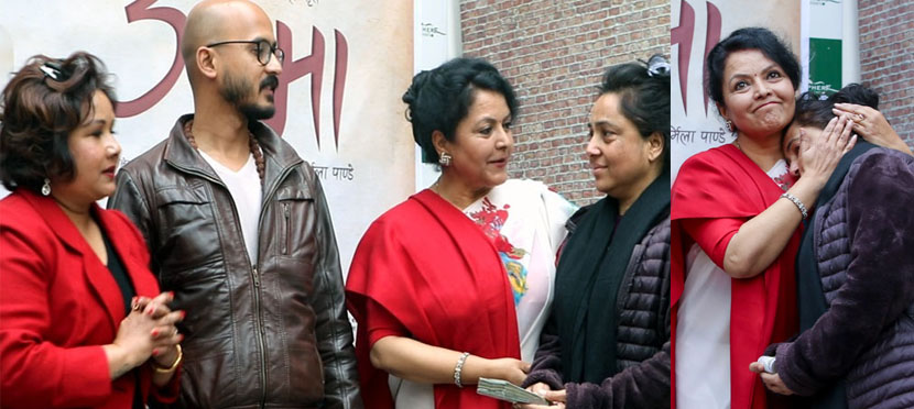केशव भट्टराइको परिवारलाई 'आमा'को सहयोग