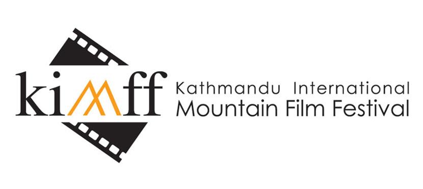 किम्फको 'नेपाल पानोरामा' मा १४ वटा चलचित्र