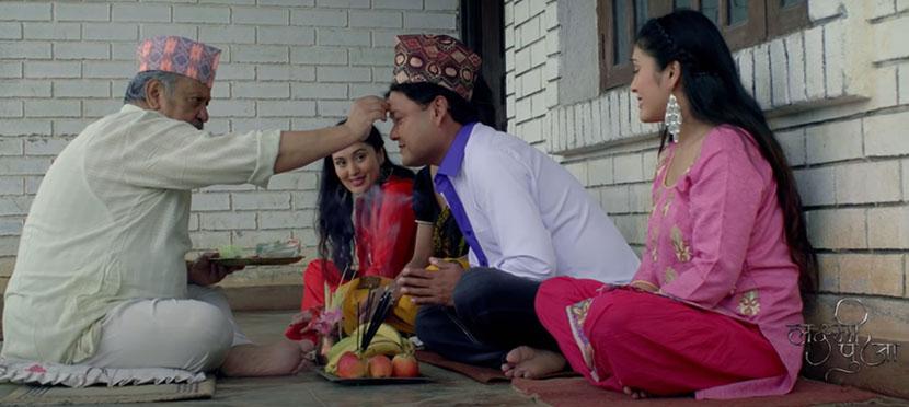 चलचित्र 'लक्ष्मी पूजा'को गीत 'जिन्दगी' सार्वजनिक