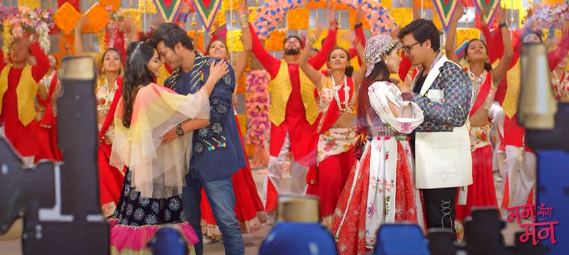 प्रदर्शन मिति तय गर्दै चलचित्र 'मनसँग मन'को गीत सार्वजनिक