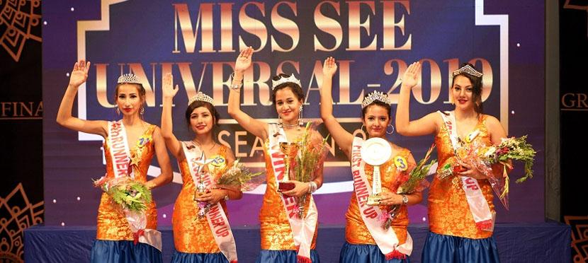 'मिस एसईई युनिभर्सल'को ताज दिक्षालाई