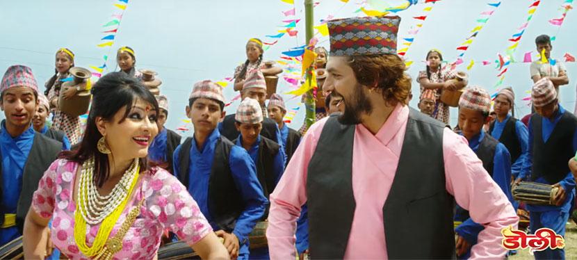 चलचित्र 'डोली'को गीत 'झ्यानाकुटी झ्याई' सार्वजानिक