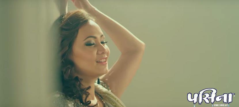चलचित्र 'पसिना'को गीत सार्वजनिक
