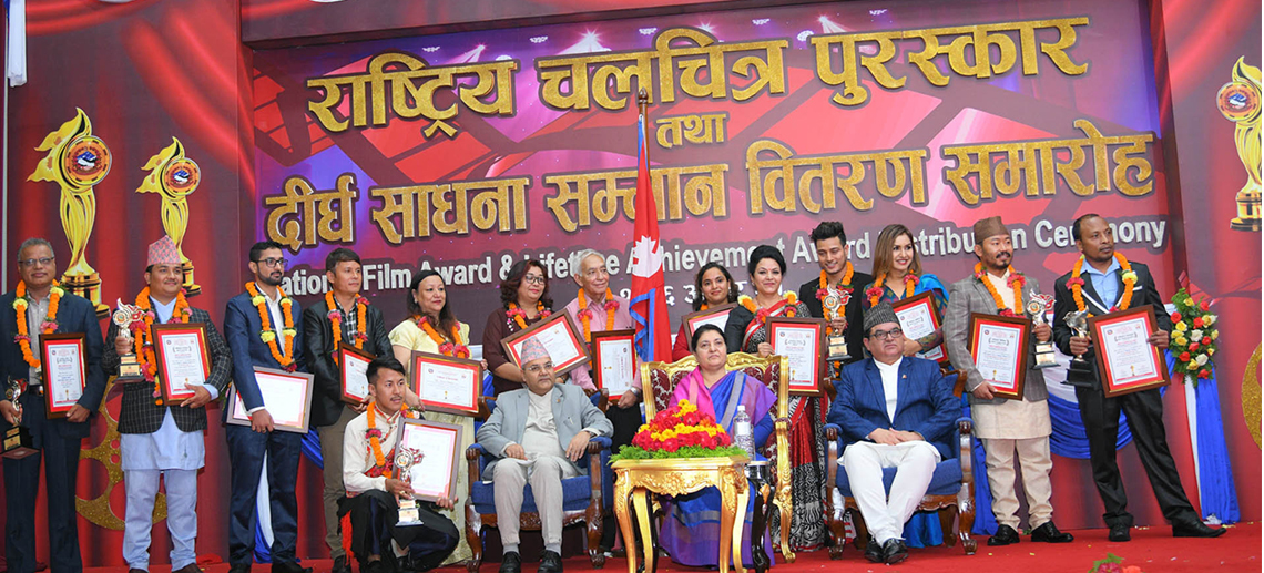 तीन वर्षको 'राष्ट्रिय चलचित्र पुरस्कार' सम्पन्न, यस्तो छ बिजेताको विवरण