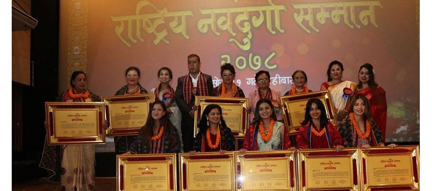 नौ जना अभिनेत्रीहरुलाई 'राष्ट्रिय नवदुर्गा सम्मान'