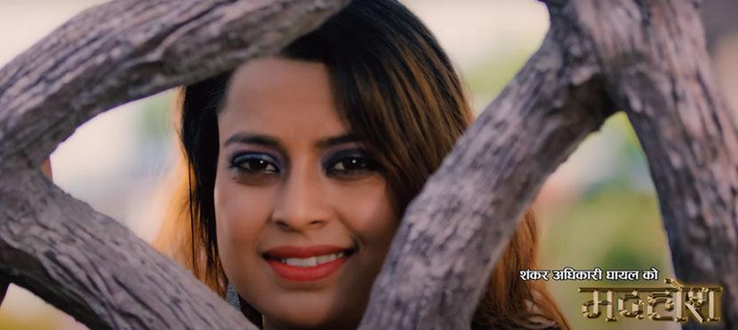 चलचित्र 'मदहोश' को गीत सार्वजनिक