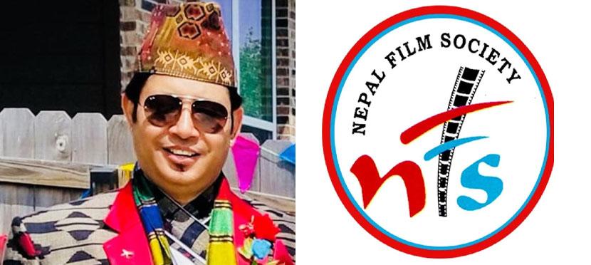 नबराजको अध्यक्षतामा नेपाल फिल्म सोसाईटी अमेरिका शाखा
