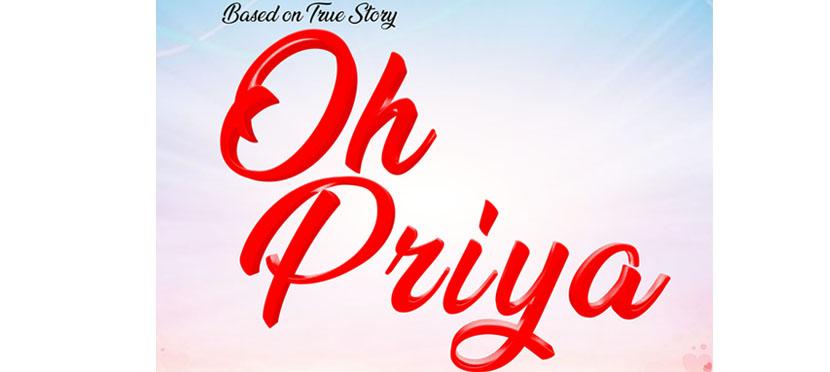 सूर्य बोहराले 'ओह प्रिया' बनाउने