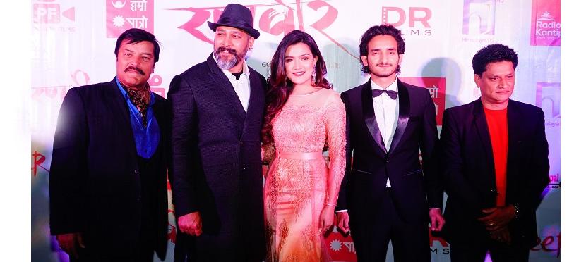 'रणवीर'को प्रिमियर शो सम्पन्न, मिल्यो उत्साहजनक प्रतिक्रिया