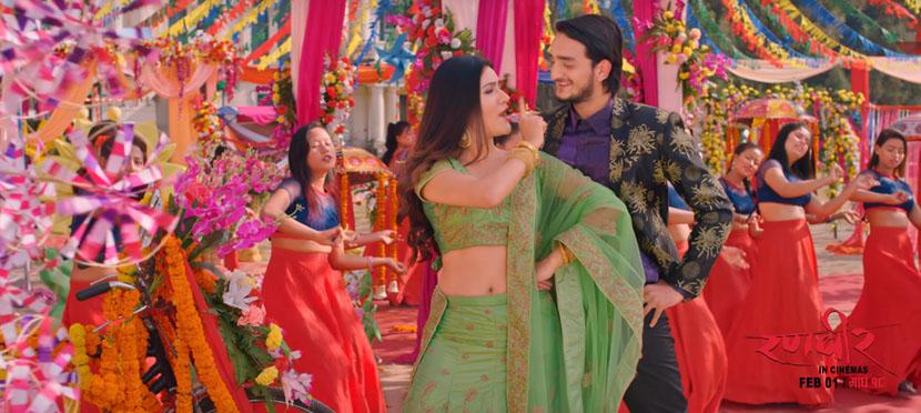 चलचित्र 'रणवीर'को गीत सार्वजनिक