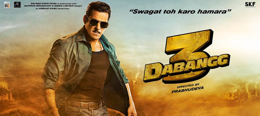 Record of 'Dabangg 3' before release