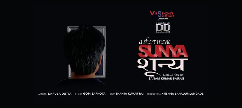 Short movie 'Sunya', starring Dhruba Dutta