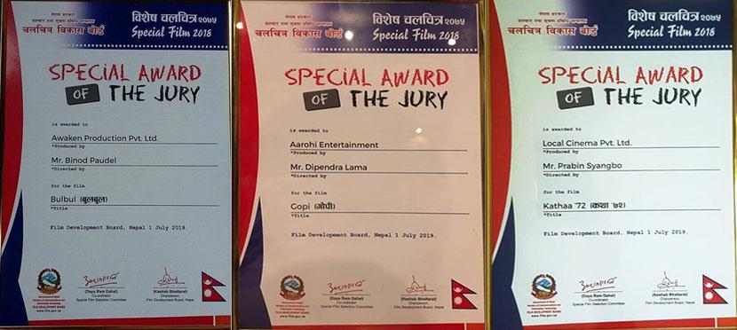 'बुलबुल', 'गोपी' र 'कथा ७२'लाई 'बिशेष चलचित्र पुरस्कार'