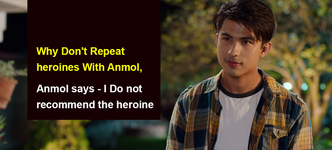 Why Don't Repeat heroines With Anmol,  Anmol says - I Do not recommend the heroine