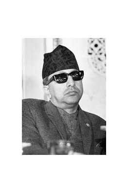 Mahendra Bir Bikram Shah
