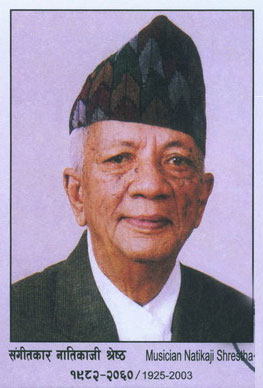 Natikaji Shrestha