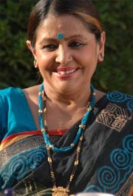 Radha Lamsal