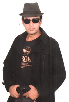 Raju Aryal